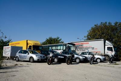 Автомобили, Камиони, Мотори, ремаркета